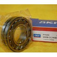 NSK /SKF Spherical Roller Bearing thumbnail image