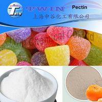 Food grade organic pectin Apple fiber powder /Citrus pectin/apple pectin powder