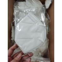 KN95 non-medical quality protective face mask