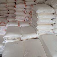 Wheat Flour From Ukraine Factory