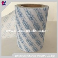 Desiccant packing paper non woven fabric