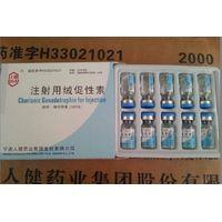 Human Chorionic GonadotropIn,HCG 5000iu wholesale price online