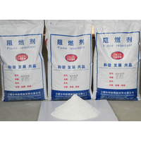 Aluminium hydroxide powder FR-3807