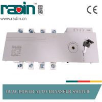 RDS2 Auto Transfer Switch (ATS) , Changeover Switch
