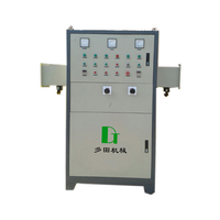 Radio frequency generator