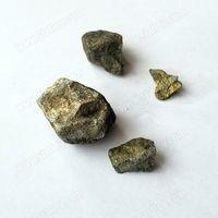 High Quality ferro disulfide FeS FeS2 Pyrite
