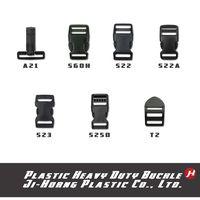 Heavy Duty Plastic Buckle / Sliploc Buckle thumbnail image