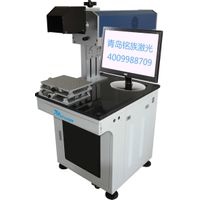 20W CO2 laser marking machine for Plastic Cloth Jeans Cable