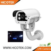 License Plate Recognition LPR ANPR Capture Car Traffic Vehicle IP Outdoor Camera thumbnail image