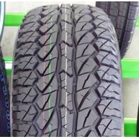 chinese tyres dealers thumbnail image