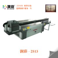 PVC/EVA Mobile Cover UV Printer 2513 Machine with Large Format Printing Size