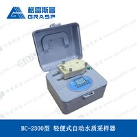 BC-2300 thumbnail image