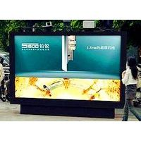 Customized scrolling light box for outdoor advertising