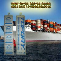Container Shipping Desiccant thumbnail image