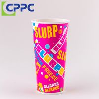 Custom Made Single Wall and Double Wall Paper Cup For Hot and Cold Drink thumbnail image