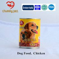 Manufacturer of various of canned pet food in competive price