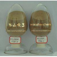 sodium naphthalene sulphonate,SNF/PNS/FDN-A/B/C