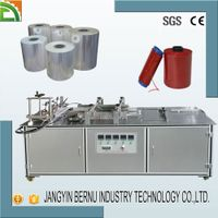 3D semi automatic cigarette packing machine with tear tape