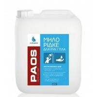 Professional detergents for cleaning