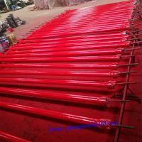 API16C High Pressure Integral Pup Joints thumbnail image