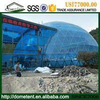 Prefab House 4-60m Diameter Geodesic Glass Dome Tent thumbnail image