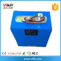 24V lithium polymer battery pack 40AH for solar energy storage system