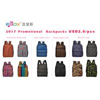 New arrivals gift backpacks cheap price bag Only $2.6