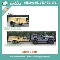 Mini Willys Jeep(50cc, 70cc, 110cc, 125cc, 150cc)