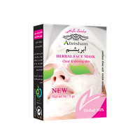 Herbal Cleansing and Glowing Face Mask Powder (Pomegranate Flower) thumbnail image