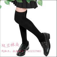 Black school uniforms socks thumbnail image