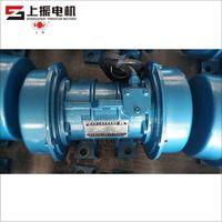 YZO-10-2 Vibration Motor thumbnail image
