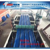 UPVC Three layer anti-corrosion corrugated roof tile extruder machine/equipment