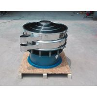 XZS Rotary Vibrating Screen For Iron Powder