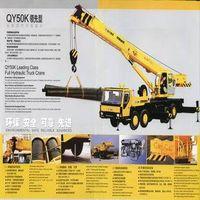 Truck cranes QY50K