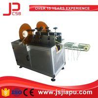 JIAPU Ultrasonic Mask Tie-on Machine thumbnail image