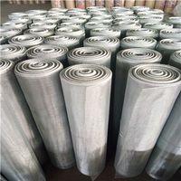 Galvanized Square Woven Wire Mesh Roll