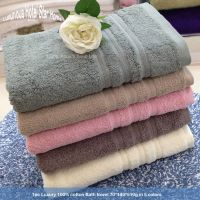 1pc Luxury 100% Egyptian cotton Bath Towel Roll 70*140cm*510g for Hotel Home Sport Beach Spa in 5 Co thumbnail image