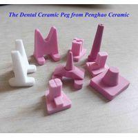 Dental Lab Ceramic Peg/ Single Pointed Teeth Burning Rack thumbnail image