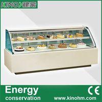 Factory direct sale Japanese standing cake dessert showcase chiller thumbnail image