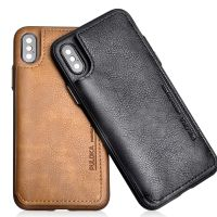 PULOKA Soft TPU Edge PC Leather Phone Cases For iPHONE X 8 8P 7 7P 6 6P thumbnail image