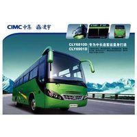 CLY6810DEA  city bus