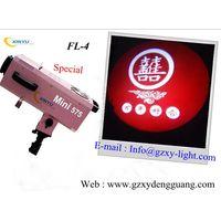 FL-4 575W Mini Follow Spot Light