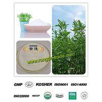100% natural Bulk Pure Stevia Extract,Organic Stevia Powder,Stevia Extract