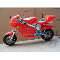 Hi-Q 49cc pocket bike