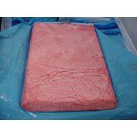 HALAL MDM /frozen shawarma chicken thumbnail image
