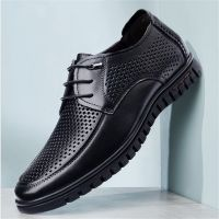 Casaul Hollow Summer Leather Shoes With Invisible Elevator Insole Height Increasing 6 CM for Male