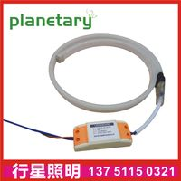 RGB neon lights with radio frequency controller 24-key intelligent control outlet package light bar thumbnail image