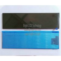 8.8inch tft lcd module with 480x1920 resolution car tft screen