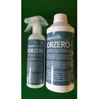 eco-friendly deodorant 'ODORZERO'