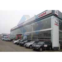 Prefabricated Light High Grade Steel Structure Customized 4S Car Showroom House thumbnail image